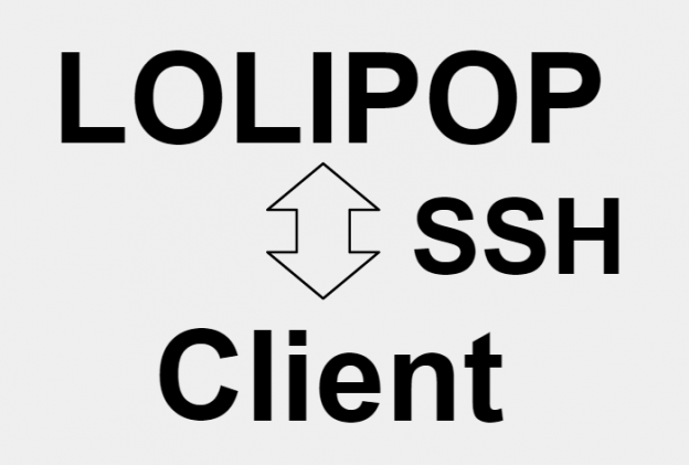 SSH-connection-to-lolipop-from-client