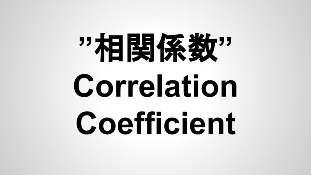 correlation-coefficient