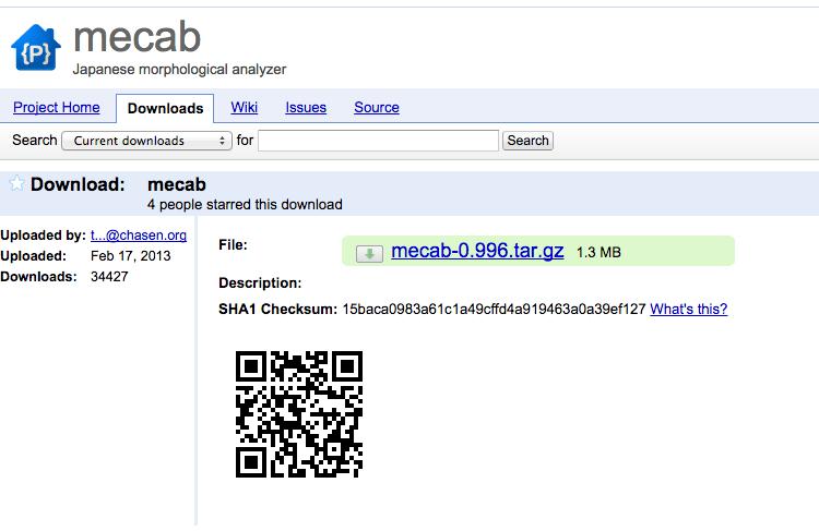 download-link-for-MeCab