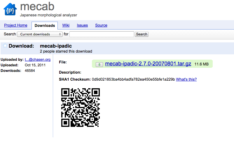download-link-for-Mecab-dictionary