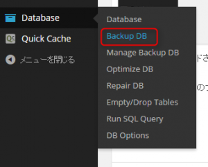 backup-DB-by-WP-DBManager