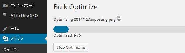 starting-optimization