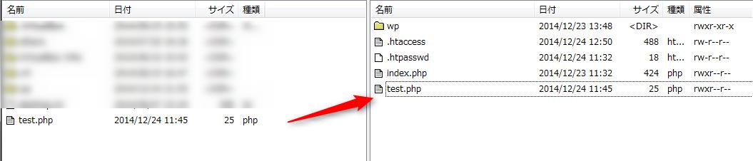 uploading-phpfile