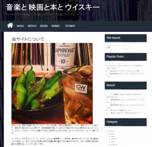 blog-illwax-net