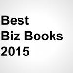 2015年に読んだビジネス書ランキング